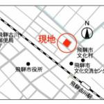 分譲地:飛騨市古川町若宮町2-3-5
